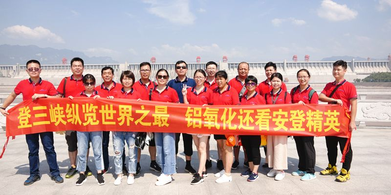 2018 Hubei Autumn Tour Of ANDON Group